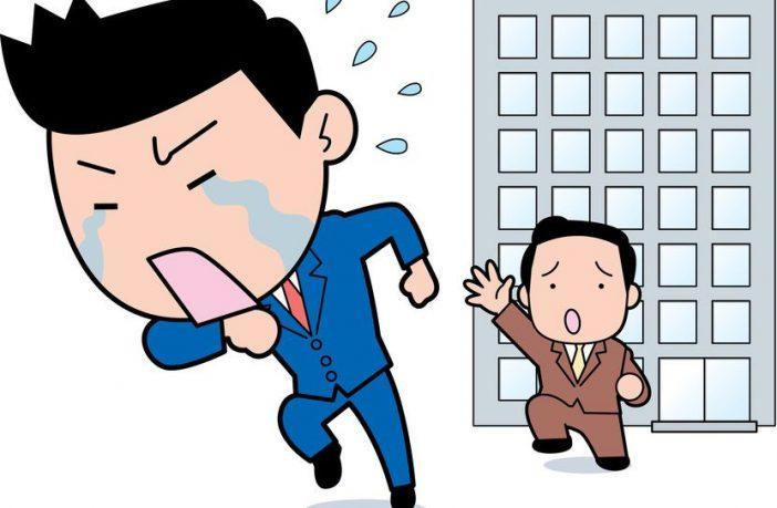 gescheiterter Mann rennt weinend aus dem Büro